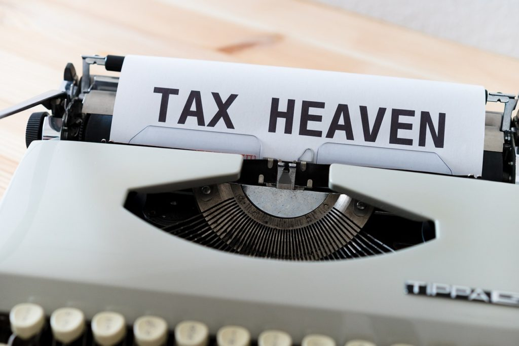 公務員と不動産投資の節税効果について
